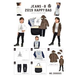 JEANS-b ジーンズベー 2019年 新春福袋 男の子/399005|tanpopokids