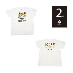 【セール30%OFF】20'夏新作 JEANS-b ジーンズベー ROCKOUTタイガーTシャツ 子供服 ジュニアJr メール便送料無料|tanpopokids