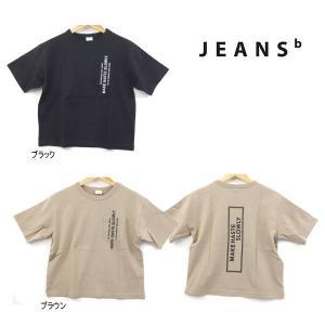 21'夏新作 JEANS-b ジーンズベー MAKEポケ縦ロゴBIG半そでTシャツ 子供服 ジュニアJr メール便送料無料|tanpopokids