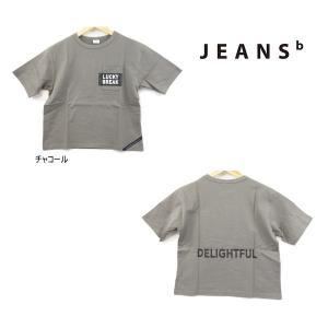 21'夏新作 JEANS-b ジーンズベー LUCKY-BREAKポケBIG半そでTシャツ 子供服 ジュニアJr メール便送料無料|tanpopokids