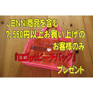 【JENNI商品を含む7,560円以上お買上げのお客様のみ】JENNI(ジェニィ)ノベルティ・ロゴptビーチバッグ|tanpopokids