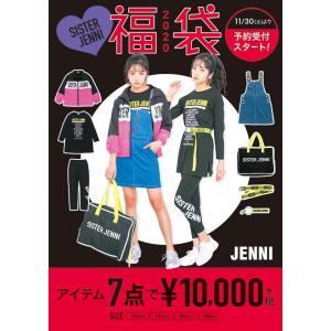 限定クーポン 送料無料 公式 SISTER JENNI シスタージェニィ 2020年 新春福袋 子供服 女の子 tanpopokids