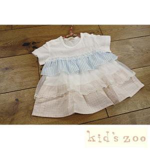 19'夏新作 kid's zoo キッズズー フリルデザインTシャツ ベビー服 メール便送料無料|tanpopokids