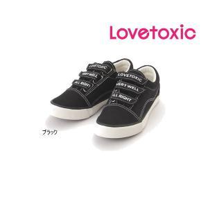 【セール/20%OFF】21'春新作 Lovetoxic ラブトキシック 3ロゴテープスニーカー 子供用 シューズ ジュニアJr メール便不可 tanpopokids