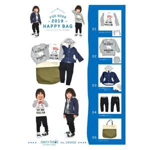 nico hrat ニコフラート 2019年 新春福袋 男の子B/299002|tanpopokids