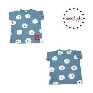 20'夏新作 nico hrat ニコフラート もくもくくもさんTシャツ 子供服 メール便送料無料|tanpopokids