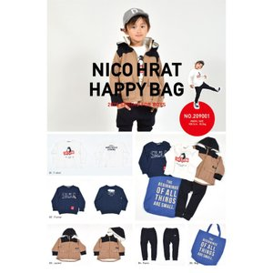 公式 nico hrat ニコフラート 2020年 新春福袋 男の子A/209001 tanpopokids