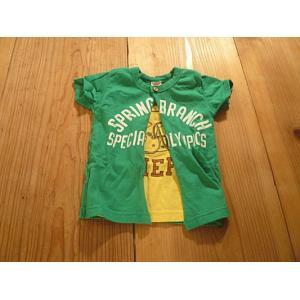 【セール2,700円⇒】OFFICIAL TEAM(オフィシャルチーム) SPRINGBRANCHカーデレイヤードTシャツ|tanpopokids