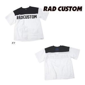 20'夏新作 RAD CUSTOM ラッドカスタム ロゴバイカラー接触冷感メッシュTシャツ 子供服 ジュニアJr メール便送料無料|tanpopokids