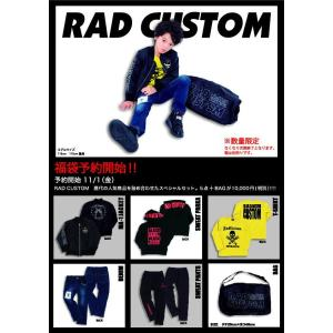 送料無料 公式 RAD CUSTOM ラッドカスタム 2020年 新春福袋 男の子 tanpopokids