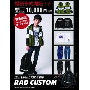 送料無料 公式 RAD CUSTOM ラッドカスタム 2021年 新春福袋 男の子 ジュニアJr tanpopokids