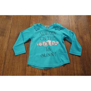 RAGMART ラグマート CLOUDSラメくもロンT 長袖Tシャツ 90cm ベビー服 メール便送料無料 18'春夏新作|tanpopokids