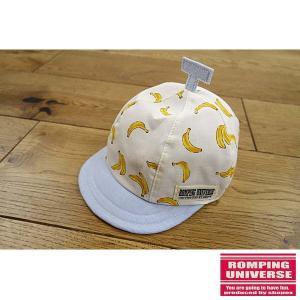 19'夏新作 日本製 ROMPING UNIVERSE ランピングユニバース ヘタ付バナナキャップ ベビー用/帽子 メール便送料無料|tanpopokids