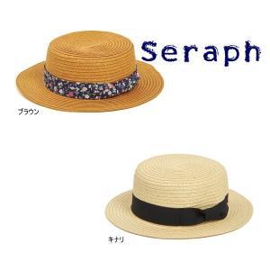 【セール/10%OFF】20'夏新作 Seraph セラフ リボンブレードカンカン帽 s268010 子供用/帽子 メール便不可 tanpopokids