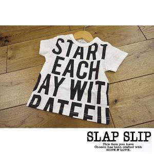 【セール/30%OFF】19'夏新作 SLAPSLIP スラップスリップ STARTロゴTシャツ 子供服 メール便送料無料|tanpopokids