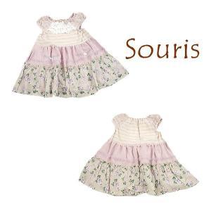 20'春新作 Souris スーリー ボーダー裾花柄ジャンバースカート 子供用 メール便送料無料|tanpopokids