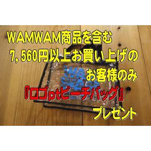 【WAMWAM商品を含む7,560円以上お買上げのお客様のみ】WAMWAM(ワムワム)ノベルティ・ロゴptビーチバッグ|tanpopokids