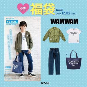 【公式】WAMWAM ワムワム 2018年 新春福袋 男の子|tanpopokids