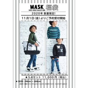 送料無料 公式 WASK ワスク 2020年 新春福袋 男の子 tanpopokids