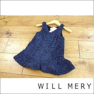 18'秋冬新作 WILLMERY ウィルメリー ニットコールジャンパースカート 子供服 メール便不可|tanpopokids