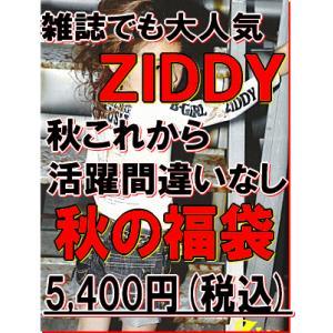 ZIDDY(ジディー) 秋のスペシャル福袋(5400円)|tanpopokids
