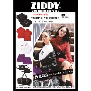 残り福セール! ZIDDY ジディー 2020 新作 福袋 女の子 ジュニアJr|tanpopokids