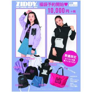送料無料 公式 ZIDDY ジディー 2021年 新春福袋 女の子 ジュニアJr|tanpopokids