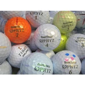 Rクラス PHYZ ファイズ 1球 /ロストボール バラ売り 中古