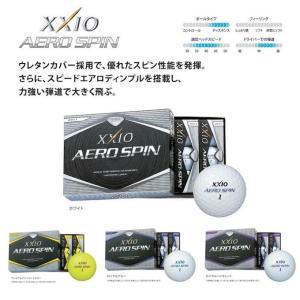 新品 2014年モデル ゼクシオ エアロスピン 1ダース(12個入り) 日本正規品 ゴルフボール