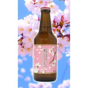 桜はるいろ|tansanriki