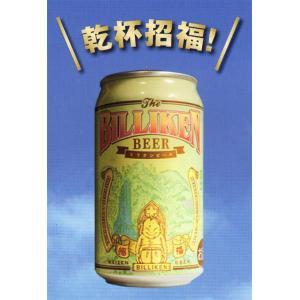 ビリケンビール 缶 1ケース(24本)|tansanriki|02