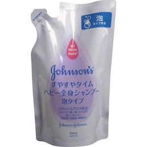 J&J すやすやタイム ベビー全身シャンプー ...の関連商品3