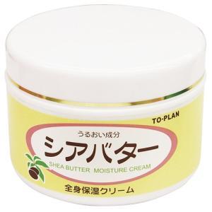 【あすつく】TO-PLANトプラン うるおい成分シアバター 全身保湿クリーム 170g|tansera-shop