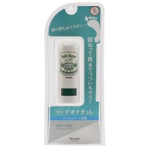 定形外郵便 OK デオナチュレ 薬用ソフトストーン 足指 7g ティーツリーハーブの香りの商品画像|ナビ