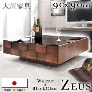 テーブル リビングテーブル ローテーブル センターテーブル 日本製 おしゃれ ガラス 引き出し 大きい 正方形 収納 無垢材 完成品 木製 北欧 モダンの写真