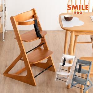 ベビーチェア 木製 ハイチェア キッズチェア ベビーチェアー 椅子 イス おしゃれ 子供用 グローア...