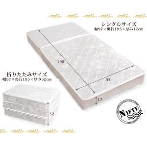 マットレス シングル ボンネルコイルマットレス 三つ折りボンネルコイルマットレス ベッド 高密度コイル330個 圧縮梱包 ベッドマット スプリングマット|tansu|02