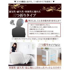 マットレス シングル ボンネルコイルマットレス 三つ折りボンネルコイルマットレス ベッド 高密度コイル330個 圧縮梱包 ベッドマット スプリングマット|tansu|03