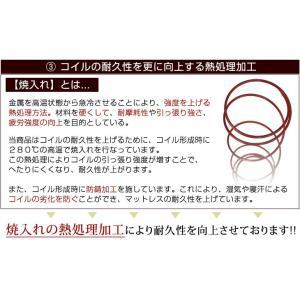 マットレス シングル ボンネルコイルマットレス 三つ折りボンネルコイルマットレス ベッド 高密度コイル330個 圧縮梱包 ベッドマット スプリングマット|tansu|05