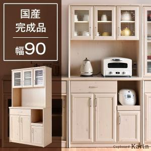 食器棚 90幅 国産 完成品 完成 日本製 キッチン収納 レンジ台 キッチン 収納 コンセント 二口 棚 キッチンラック ハイタイプ 90 北欧 一人暮らし 台所|tansu