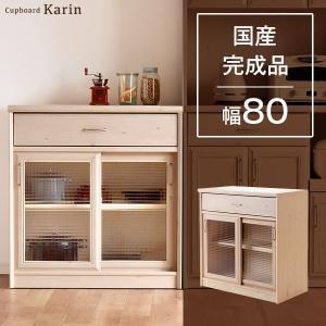食器棚 80幅 国産 完成品 完成 日本製 キッチン収納 キッチン 収納 スリム 棚 キッチンラック ミドルタイプ 80 北欧 一人暮らし 台所|tansu