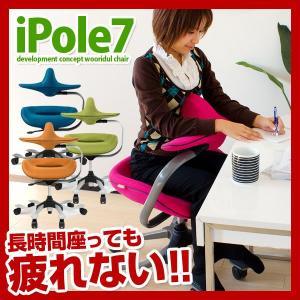 【送料無料】 iPole7 アイポールセブン ウリドゥルチェア ファブリックタイプ|tansu