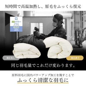 羽毛布団 羽毛ふとん シングル 掛け布団 羽毛掛布団 日本製 ダウン90% 7年保証 羽毛 布団 羽毛掛けふとん 掛けふとん|tansu|11
