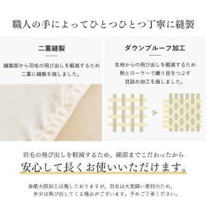 羽毛布団 羽毛ふとん シングル 掛け布団 羽毛掛布団 日本製 ダウン90% 7年保証 羽毛 布団 羽毛掛けふとん 掛けふとん|tansu|14