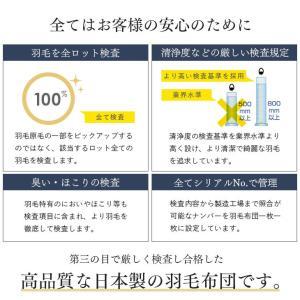 羽毛布団 羽毛ふとん シングル 掛け布団 羽毛掛布団 日本製 ダウン90% 7年保証 羽毛 布団 羽毛掛けふとん 掛けふとん|tansu|08