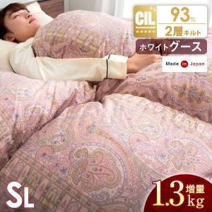 羽毛布団 羽毛ふとん シングル 掛け布団 日本製 ホワイトグースダウン93% 増量1.3kg 二層キルト 400dp以上 羽毛掛け布団|tansu
