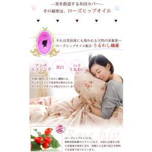 【送料無料】 業界初!? 美の敷布団カバー Sleeping Beautiful Lady 日本製 シングルロング ローズヒップオイル配合 うるわし繊維|tansu|04