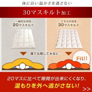 羽毛布団 羽毛ふとん セミダブル 掛け布団 日本製 ホワイトグースダウン93% 増量1.5kg 7年保証 羽毛 布団 羽毛掛けふとん 羽毛掛け布団|tansu|04
