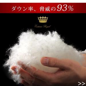 羽毛布団 羽毛ふとん セミダブル 掛け布団 日本製 ホワイトグースダウン93% 増量1.5kg 7年保証 羽毛 布団 羽毛掛けふとん 羽毛掛け布団|tansu|06