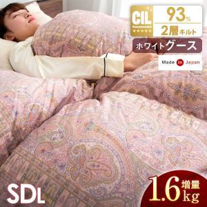 羽毛布団 セミダブル 掛け布団 羽毛掛け布団 日本製 ホワイトグースダウン93% 増量1.6kg 400dp以上 二層キルト CILゴールドラベル 消臭 グース|tansu